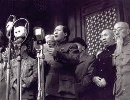 proclamazione repubblica popolare cinese