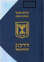 14  maggio 1948: nasce lo Stato di Israele
