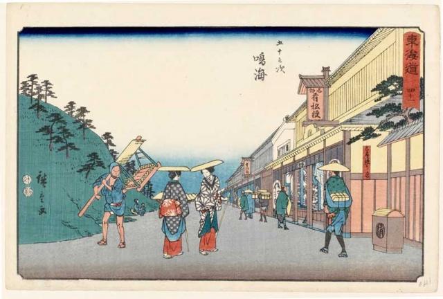 Hiroshige - Narumi negozi che vendono i celebri tessuti shibori 1848