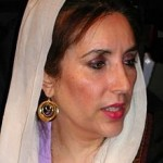 220px-Benazir_Bhutto_cropped