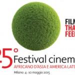 festival cinema africa