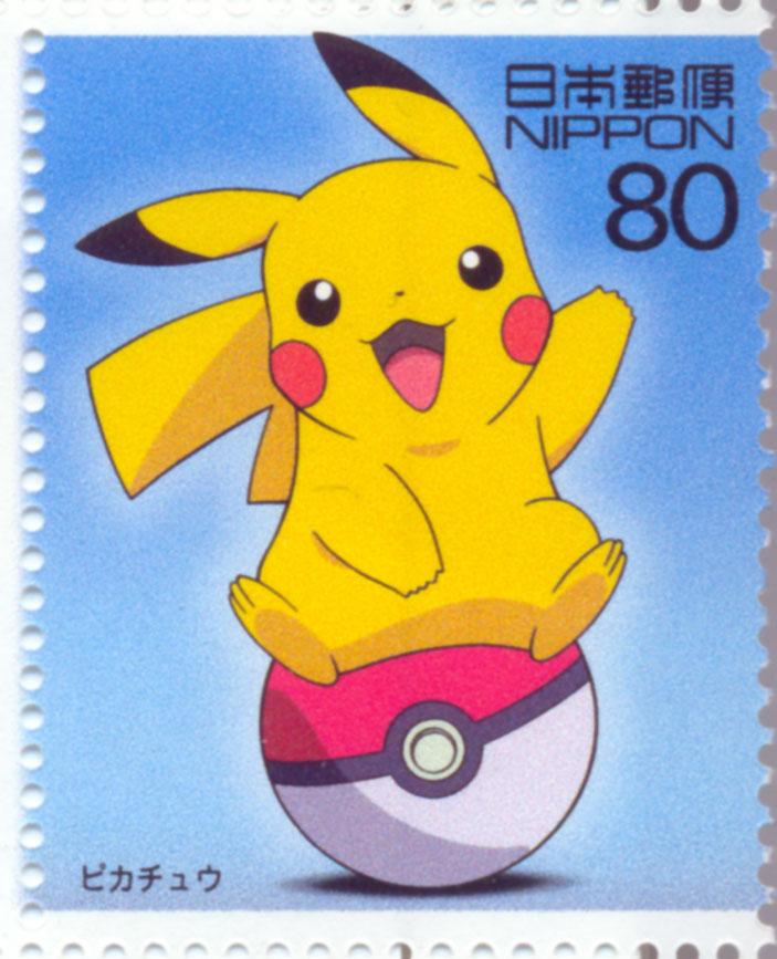 Francobollo_Pokemon_Pikachu