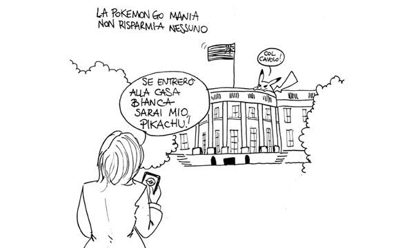 casa_bianca-vignetta