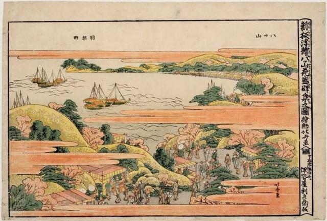 Hokusai - Veduta della folla a Yatsuyama durante la fioritura dei ciliegi !808- 1813