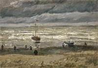 Napoli espone i Van Gogh ritrovati