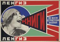 1917, l'amore e l'arte al tempo della Rivoluzione